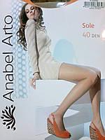 Женские капроновые колготы c шортиками 40den