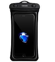 Чехол водонепроницаемый USAMS YD007, черный