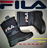 Подростковые сапоги зимние с мехом, дутики, спортивные сапожки Fila., фото 1