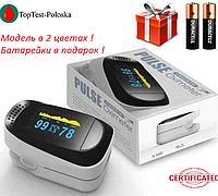 Портативный пульсоксиметр на палец IMDK Medical A2 Original OLED с батарейками и сертификатом