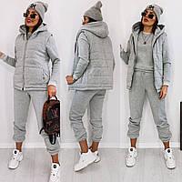 Женский костюм-тройка теплый зимний на флисе. Размер: 42-44, 46-48, 50-52. Цвет: беж, серый, черный, сирень