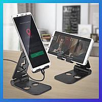 Подставка для телефона, держатель для телефона, держатель для планшета с регулируемым углом наклона