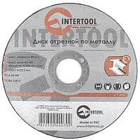 Диск отрезной по металлу 125х1,2х22,2мм INTERTOOL CT-4007