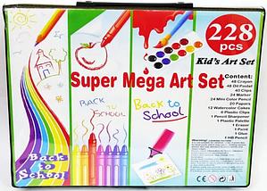 Набор для рисования и творчества в чемоданчике Super Mega Art Set 228 предметов | Набор юного художника, фото 3