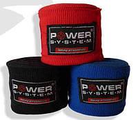 Боксерские бинты BOXING WRAPS L=4м