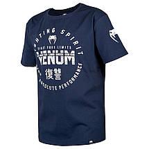 Детская спортивная футболка Venum Signature T-Shirt Navy Blue, фото 2