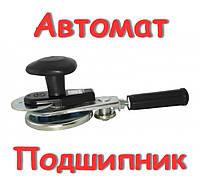 МЗА-П Люкс Машинка закаточная автоматическая с подшипником Ключ для консервации