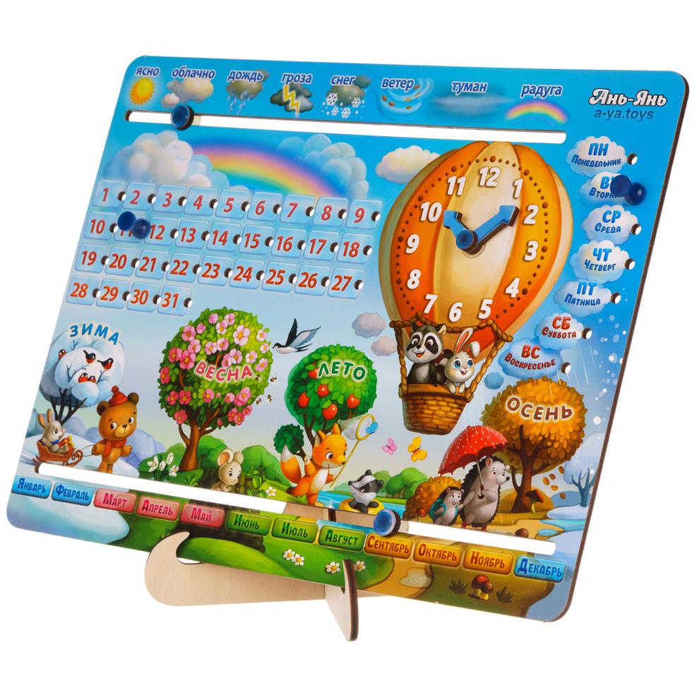 """Деревянный Календарь для детей """"Воздушный шар"""" на русском языке, погода, часы, времена года"""