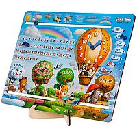 """Деревянный Календарь для детей """"Воздушный шар"""" на русском языке, погода, часы, времена года, фото 1"""