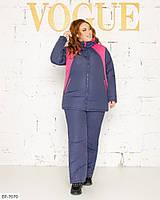 Теплый зимний лыжный женский костюм больших размеров 48-62 арт 7056