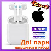 Наушники Apple AirPods i120, беспроводные наушники Apple AirPods, bluetooth наушники Apple Air Pods