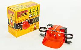 Алко каска с подставкой под банки Drinking Hat GB022 Orange (LI10016)