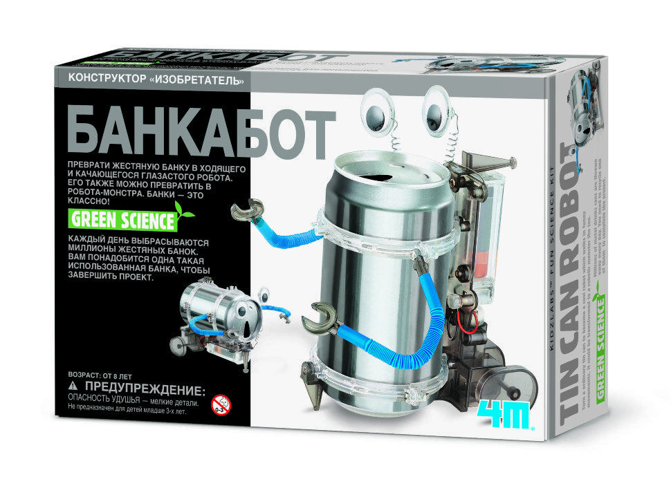 Научный набор Робот-жестянка 4M 00-03270