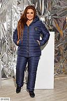 Лыжный модный красивый женский костюм на синтепоне большие размеры 50-56 арт 118