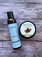 Набор Cocochoco Original 100 мл + 150 мл шампуня
