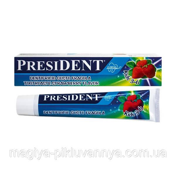Паста зубная детская PresiDENT 3-6 Toothpaste Strawberry 50 мл, арт.708050