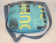 Женская сумка для города  Сити