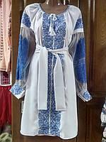 Красива біла сукня з вишивкою фатиновий рукав 46 розміру