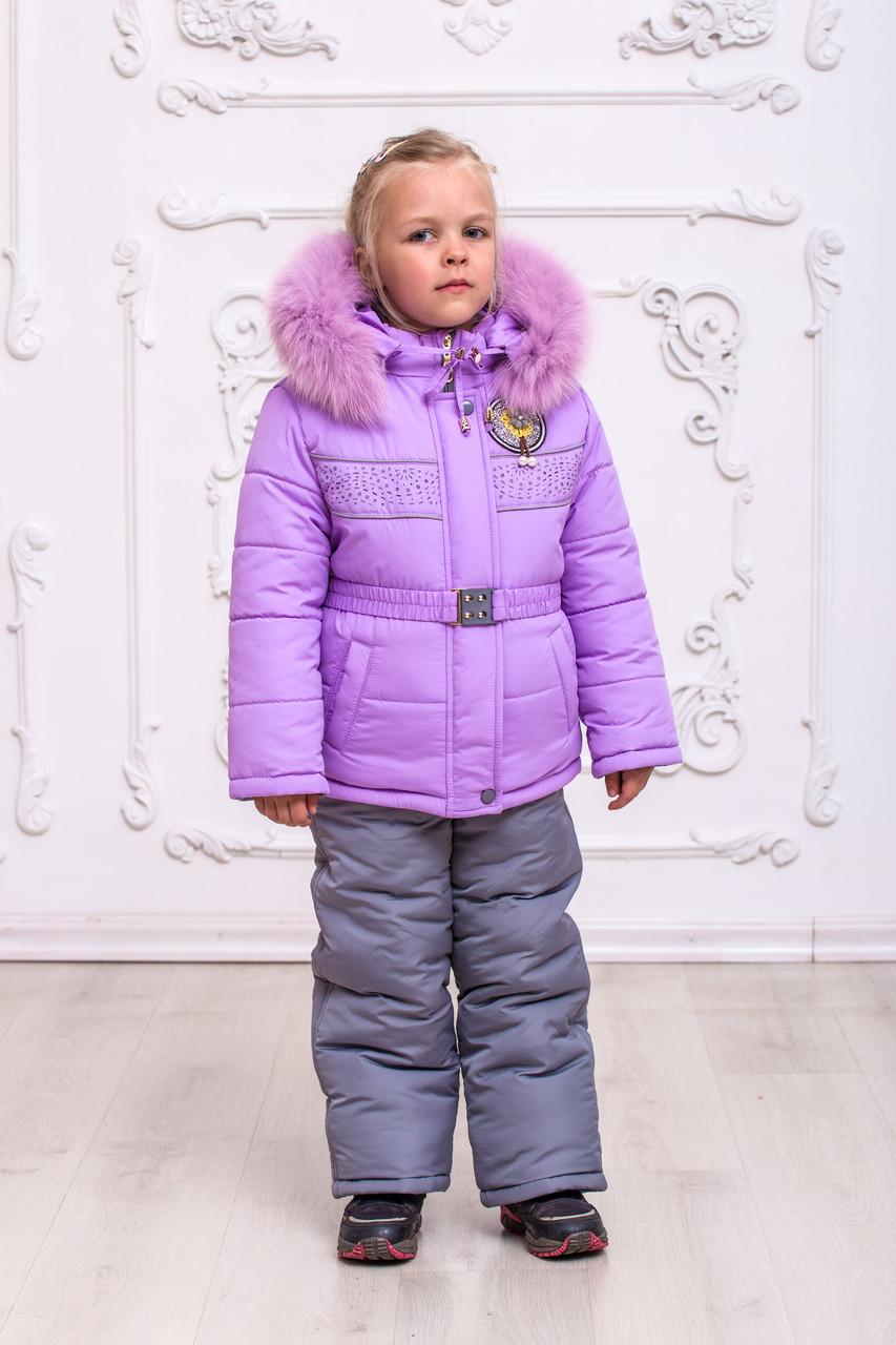 Комбинезон зимний детский на девочку с опушкой на флисе овчине 2-5 лет фиолетовый