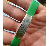 Силиконовый ID-браслет при диабете с гравировкой  детский/взрослый 2 шт., фото 2