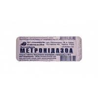 Метронідазол таблетки 250мг №20