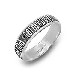 """Серебряное кольцо """"Пресвятая  Богородица"""""""
