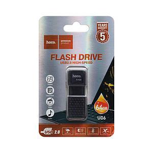USB Flash Drive Hoco UD6 64GB флеш накопитель флешка 64 гб черная
