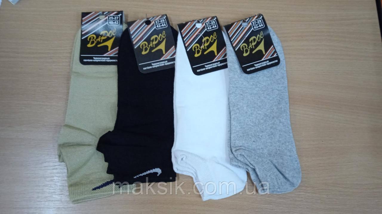 Укороенные мужские носки Варос стрейч р.27-29
