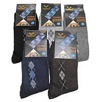 Мужские махровые ангоровые носки Чайка - 28,75 грн./пара (A2019), фото 1