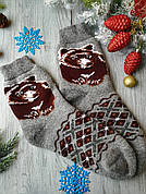 Носки мужские шерстяные зимние вязаные новогодние на новый год Бурый медведь, р. 42-43