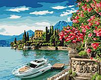 """Яркая картина раскраска по номерам """"Краски моря"""" 40х50 см KHO2746 живопись рисование в цифрах на холсте"""