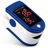 Пульсоксиметр Fingertip Pulse Oximeter | Пульсометр на палец | уценка, фото 3