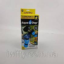 Поїлка для собак Aqua Dog, фото 2