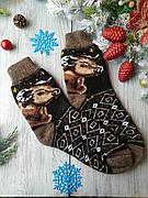 Носки мужские шерстяные зимние вязаные новогодние  Бык символ 2021, р. 40-42