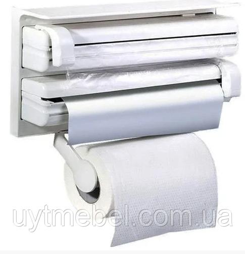 Кухонний диспенсер для паперових рушників,фольги і плівки (Корея)