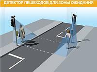 Датчик обнаружения пешеходов, фото 1