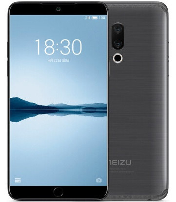 "Смартфон Meizu 15 Plus 6/64GB Grey Global, 12+20/20Мп, Exynos 8895, 2sim, 5.95"" Super AMOLED, 3500 mAh"