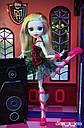 Кукла Monster High Лагуна Блю (Lagoona Blue) Танцевальный класс Монстер Хай Школа монстров, фото 7