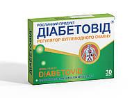 Диабетовид 30капс.,Шивмед - інсулінонезалежний цукровий діабет (30капс.,Індія)