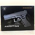 Пистолет металлический Vigor V 20 на пульках, фото 3