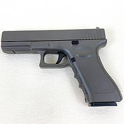 Пистолет металлический Vigor V 20 на пульках