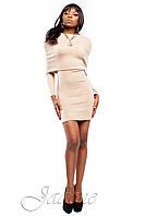 Короткое платье Розмари бежевое 44-50 размеры Jadone