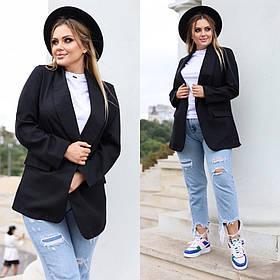 Женский стильный пиджак Большого размера, Женский молодежный пиджак Больших размеров, Пиджак женский Батал