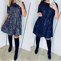 Женское платье пайетка вечернее, Вечернее женское блестящее платье., фото 2