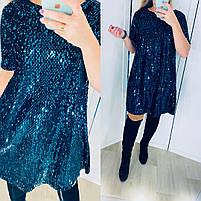 Женское платье пайетка вечернее, Вечернее женское блестящее платье., фото 3