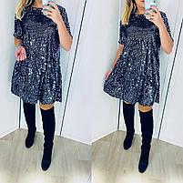 Женское платье пайетка вечернее, Вечернее женское блестящее платье., фото 5