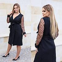 Платье женское на запах Норма+Батал (42-44, 46-48, 48-50, 50-52), Коктейльное платье с длинным рукавом сетка, фото 4