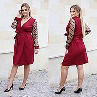 Платье женское на запах Норма+Батал (42-44, 46-48, 48-50, 50-52), Коктейльное платье с длинным рукавом сетка, фото 5
