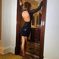 Элегантное платье с открытой спинкой, Шикарное платье в пайетку,, фото 2