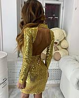 Элегантное платье с открытой спинкой, Шикарное платье в пайетку,, фото 3